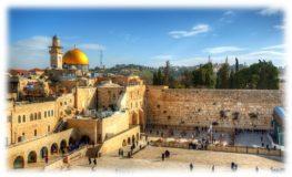 Иерусалим. Hi-tech туры в Израиль
