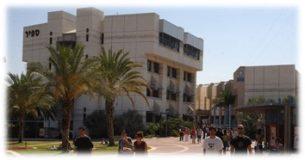 Академический колледж Сапир. Hi-tech туры в Израиль